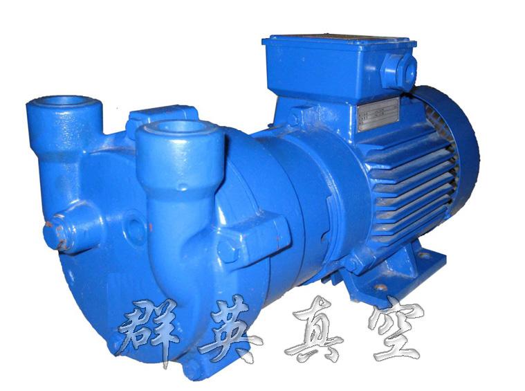水环真空泵3