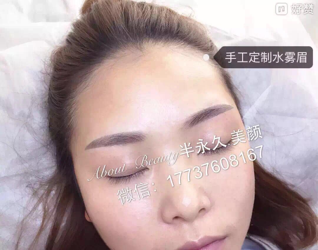 郑州哪有韩式半永久绣眉的?技术好坏怎么去区分?
