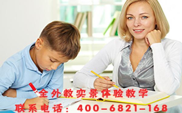 http://www.jiaokaotong.cn/zhongxiaoxue/156305.html