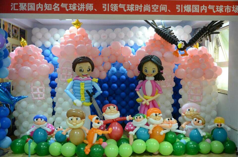 忻州儿童生日策划图片