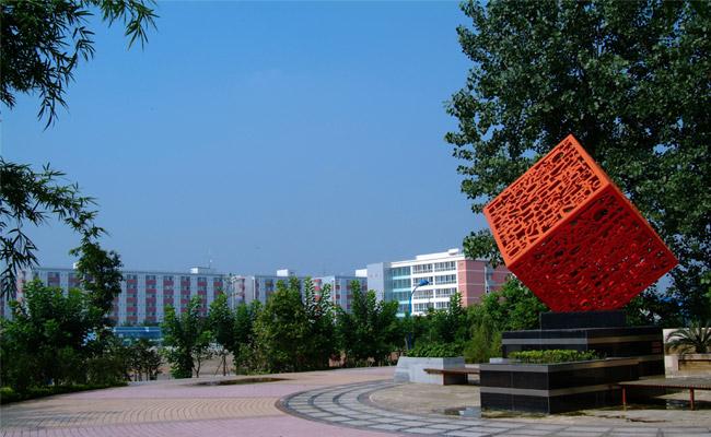 成都文理即(四川师范大学文理学院)自主招生报名开始了
