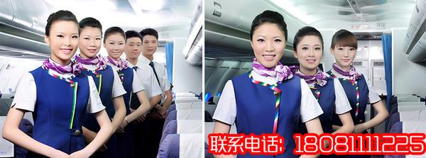 飞机制造技术专业待遇