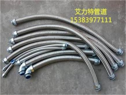 304不锈钢金属软管生产厂家-行业设备-商讯中