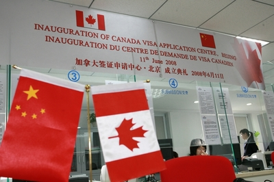 加拿大的旅游签证的办理最快是多久?