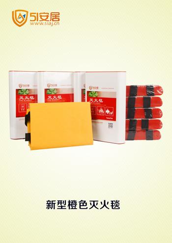 51安居牌消防专用灭火毯的使用方法
