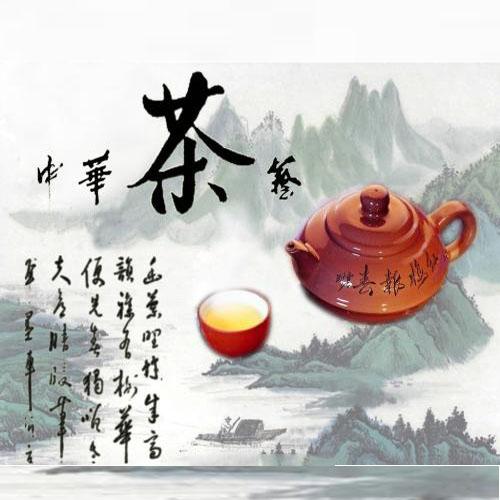 茶艺师-安徽兆源