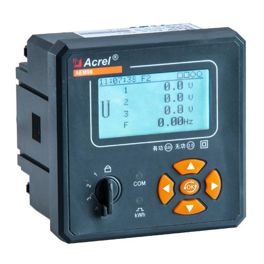 安科瑞AEM96高精度多功能电表