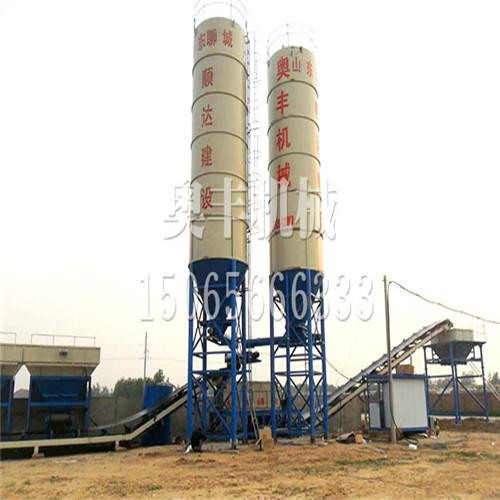 山东混凝土搅拌设备采购,奥丰自动化程度高。来电洽谈