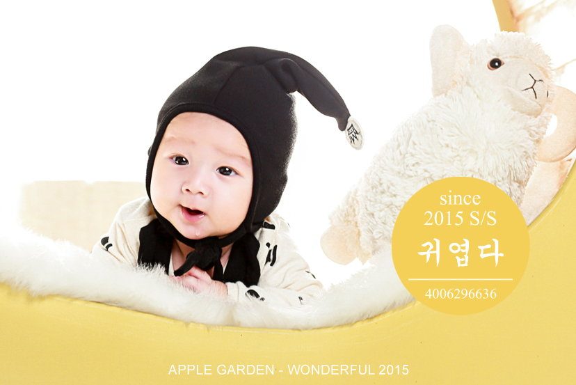 可爱宝宝主题风格