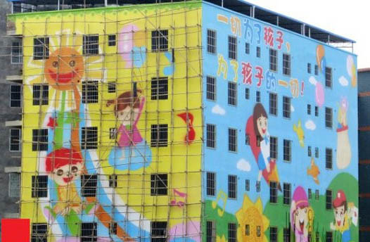 福州幼儿园墙绘手绘墙