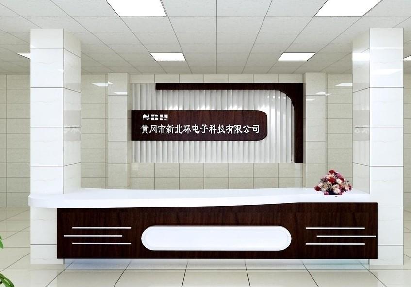 南京公司装修有关形象墙设计