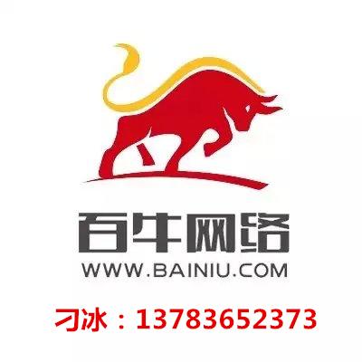 南阳网站建设步骤有哪些?南阳企业做网站前期准备有?