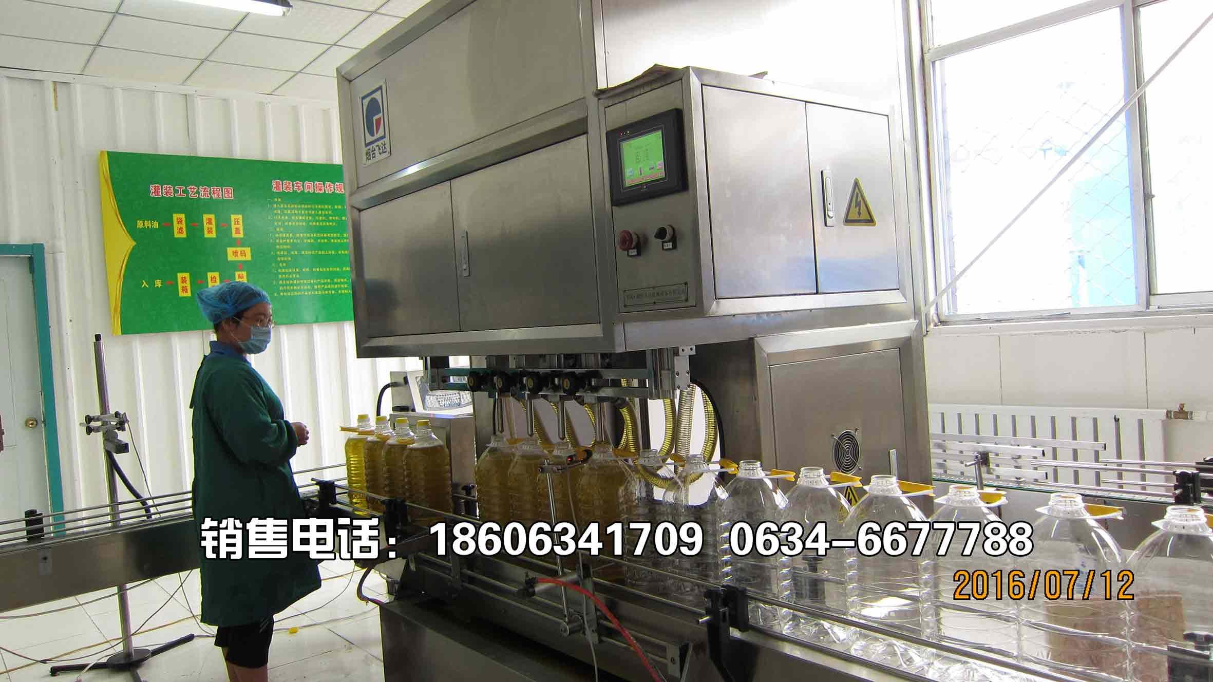 泰安大江食品公司专业的食用油加工厂,工匠精神,榨油专家,经销商的