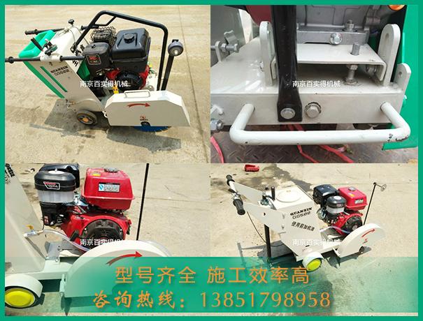 南京手持式汽油切割机设备 人性化设计欢迎询问