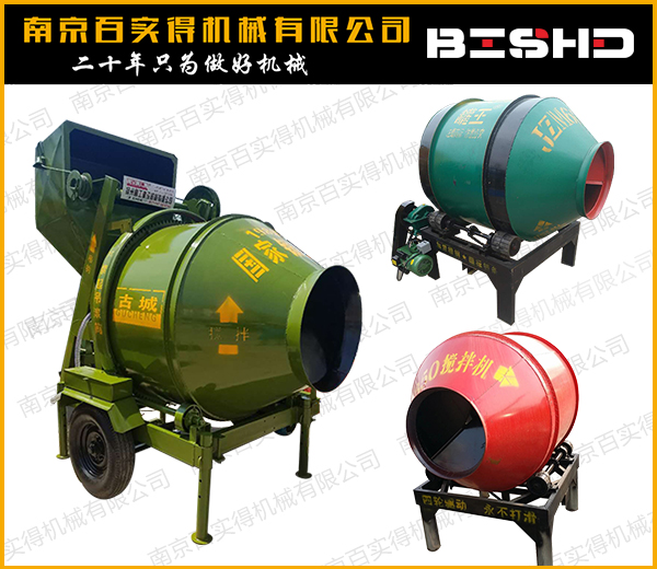 六合龙袍街道砂浆搅拌机 操作维护方便期待亲的了解