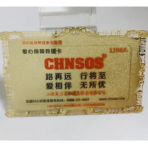 广州黄埔区IC卡、子母卡厂家直销,价格优惠