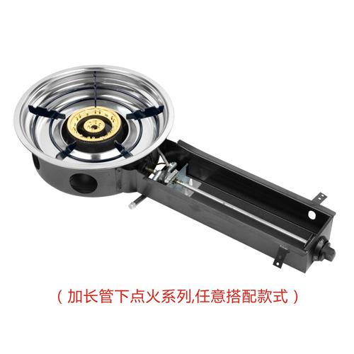韩式炉HG-06(长形)