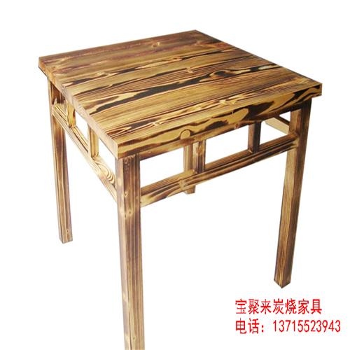 标准碳化正方桌
