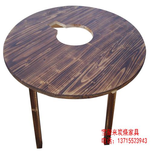 标准碳化火锅圆桌