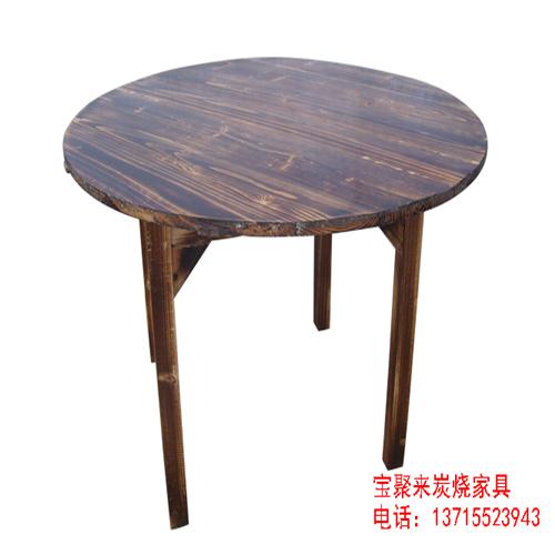 标准碳化圆桌