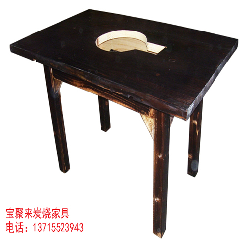 深度碳化火锅方桌