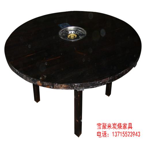 深度碳化火锅圆桌