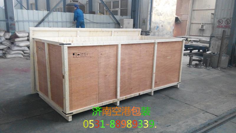 出口包装熏蒸木托盘,免熏蒸木托盘,欧标托盘,美标托盘,及各种熏蒸木箱