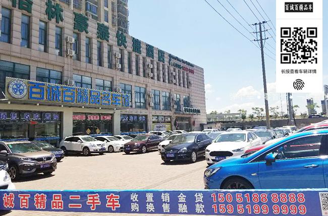 建邺区哪有收购二手车的几多钱 超低首付
