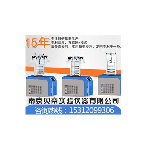 天津高校智能超声波细胞粉碎机 品质?#20449;?#26399;待您的了解哦 图片