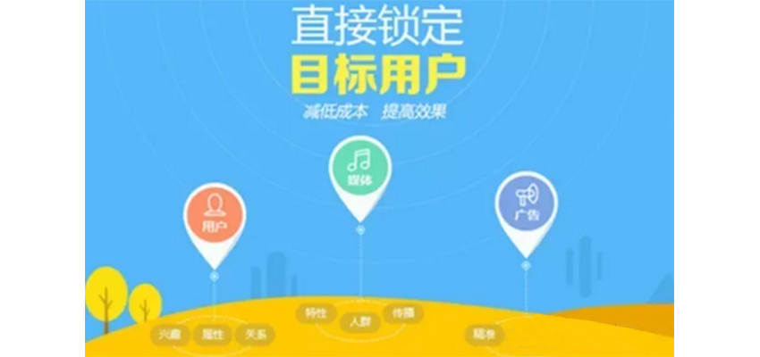 新疆乌鲁木齐爱奇艺广告投放推广--是视频更是