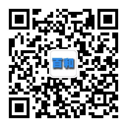 http://sem.g3img.com/g3img/bhxxjsgs/c2_20170804150436_92062.jpg