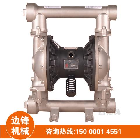 气动隔膜泵 qby3-5.图片