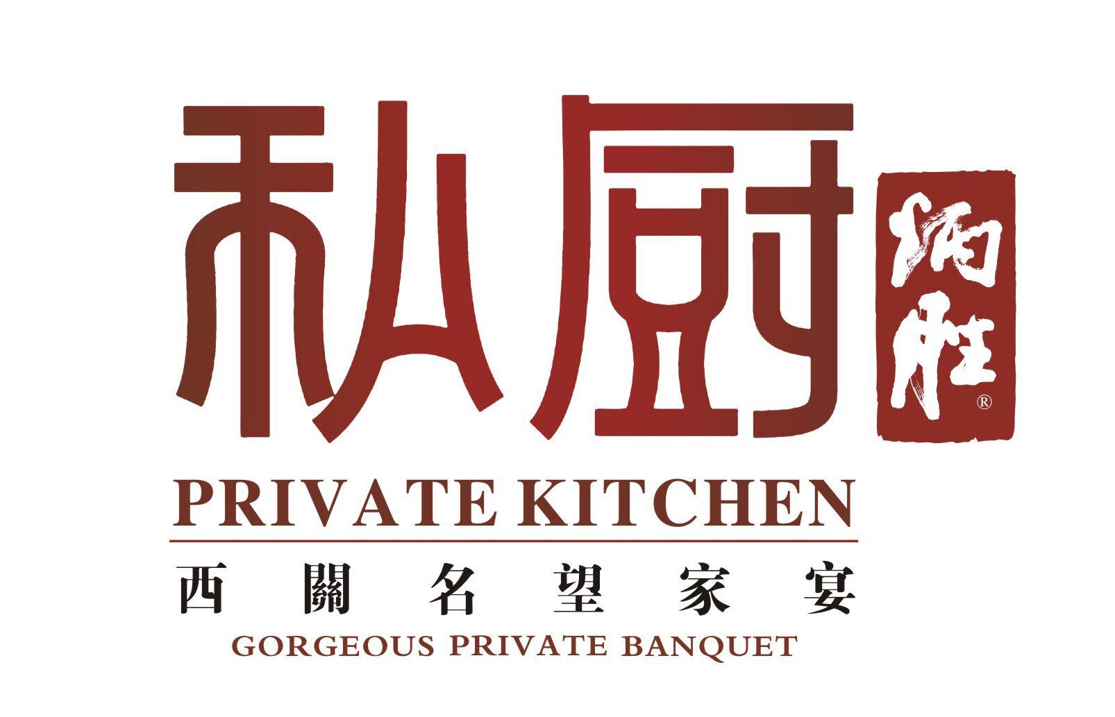 logo logo 标志 设计 矢量 矢量图 素材 图标 1606_1034