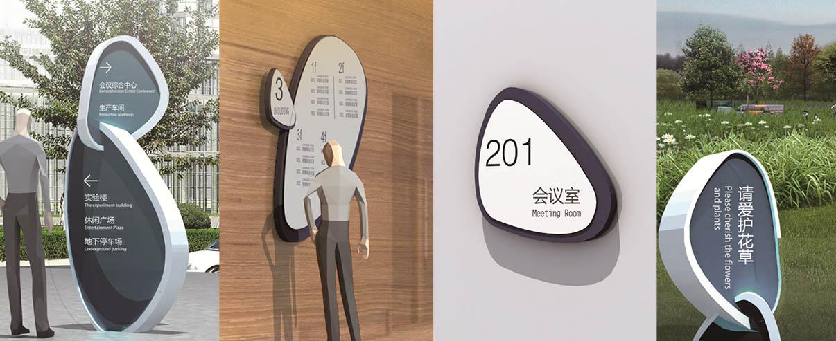 北京导视系统专业设计制作安装 - 商业空间导视设计  创先标识 深度与