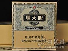 九五南京香烟北京回收P北京回收南京雨花石P恒大烟奎