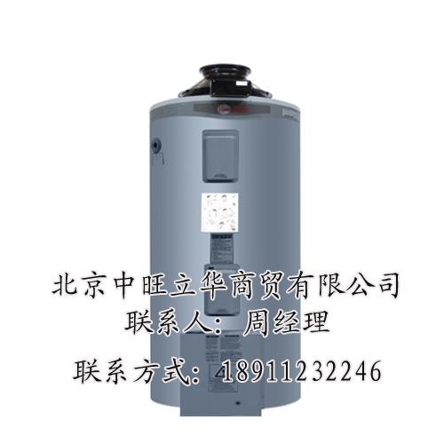 北京海淀商用电热卖