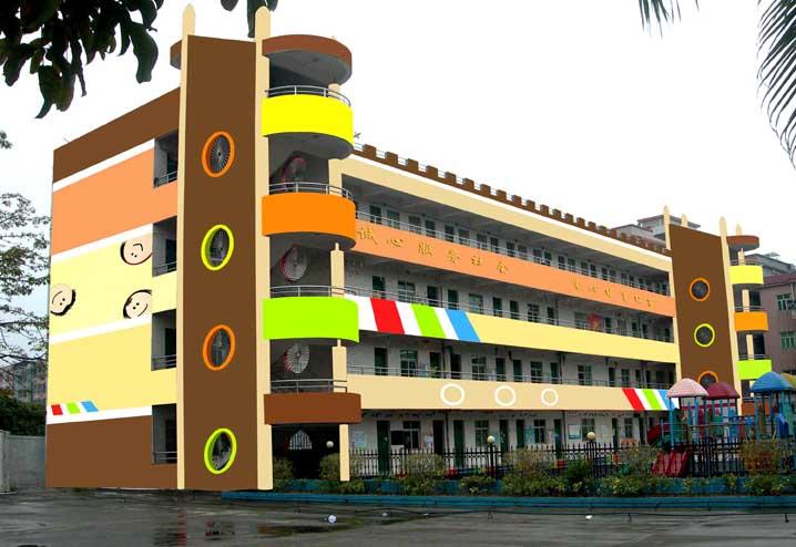 网站设计,产品摄影,幼儿园整体形象设计,幼儿园vi设计,幼儿园墙体绘画图片