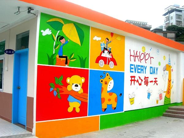 幼儿园外墙布置图片 简单大气的幼儿园外墙幼儿园