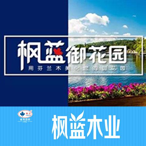广东高级园林景观培训机构