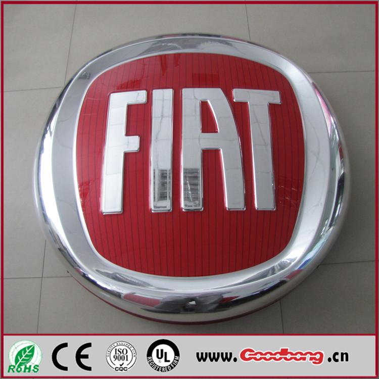 定制展会菲亚特圆形亚克力车标的材质要求
