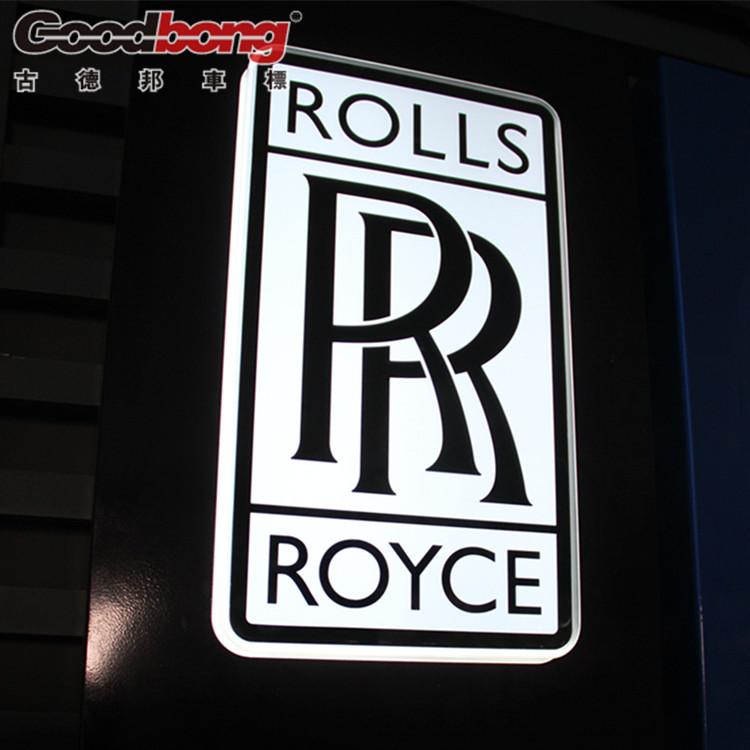 劳斯莱斯汽车标志含义   劳尔斯·罗劳易斯汽车的标志图案高清图片