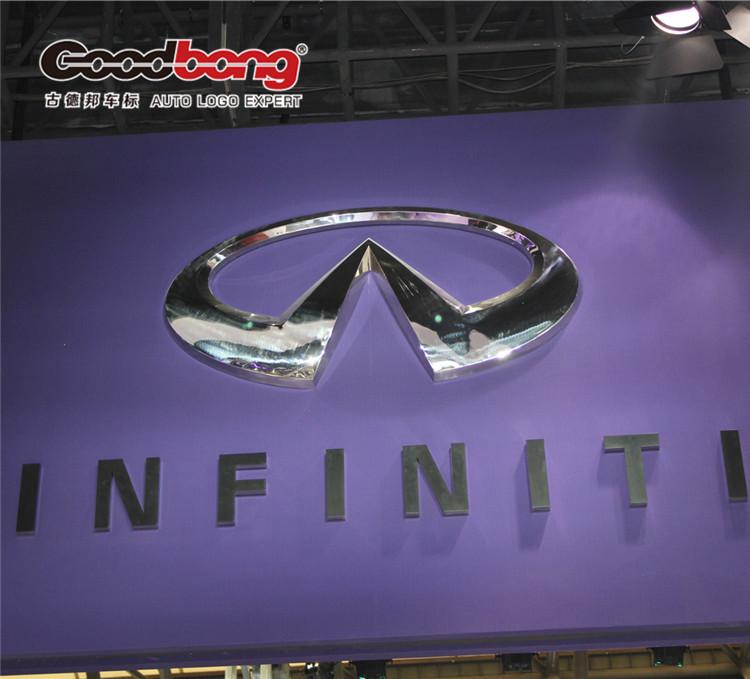 车友会英菲尼迪汽车标志 不锈钢汽车标识高清图片