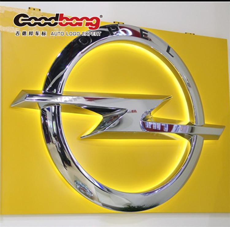 电镀欧宝汽车logo 各类品牌店logo定制高清图片