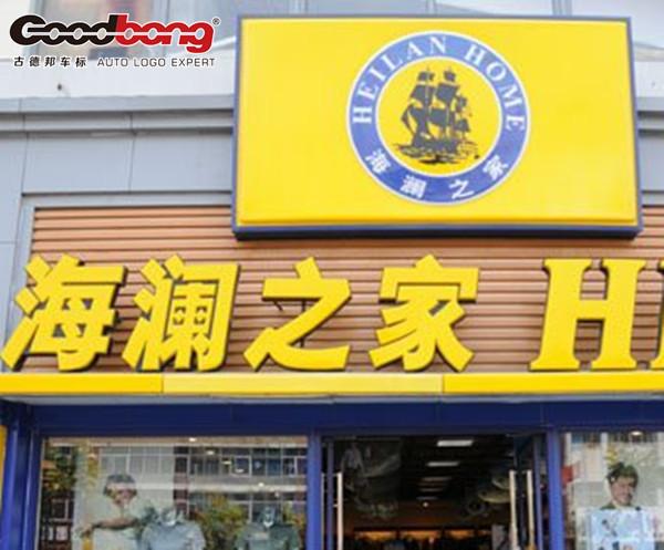 上海吸塑发光字厂家制作楼顶发光字的流程