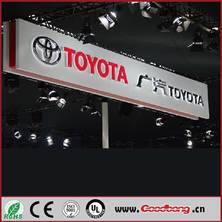丰田皇冠亚克力电镀车标加工工艺流程高清图片
