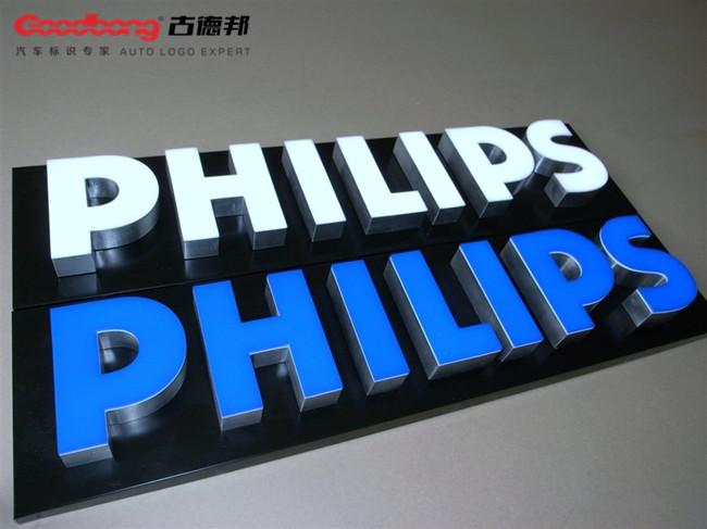 不锈钢上海树脂发光字制作广告行情条款