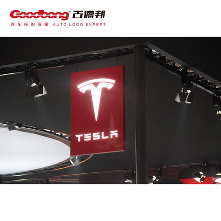 特斯拉吸塑车标立牌如何制作?