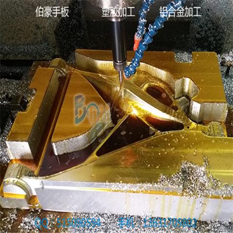铝合金CNC加工_机器
