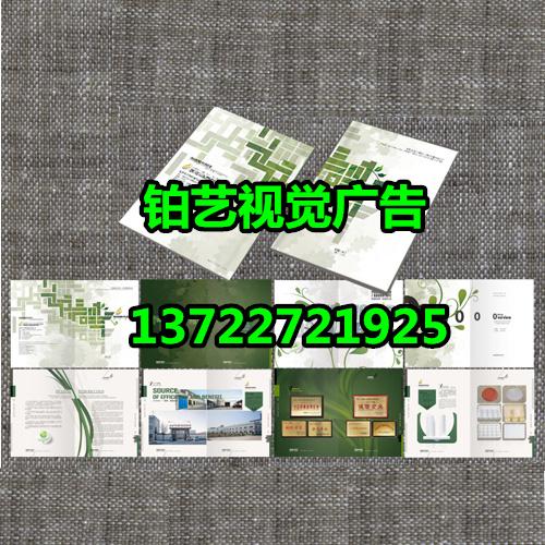 http://sem.g3img.com/g3img/boyikeji123hd36/c2_20170525163003_88565.jpg