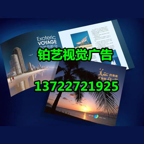 沧州专业画册印刷公司厂家信誉好